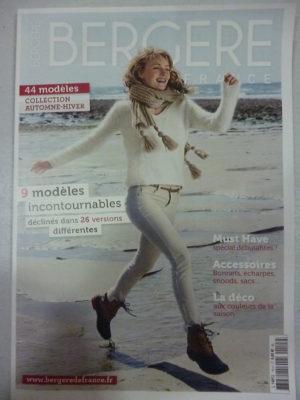 Catalogue Bergère de France N°183 «Femme-Homme Automne-Hiver»