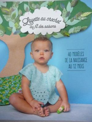 Livre «Layette au Crochet» Édt Marie Claire