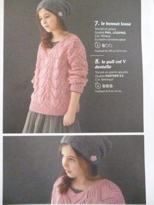 Coton Satiné coloris 35231 Écru