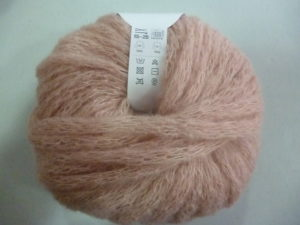 LOT de 2 Pelotes GIGANTIC Mohair N°003 Coloris Poudré