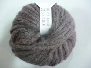 LOT de 2 Pelotes GIGANTIC Mohair N°006 Coloris Taupe