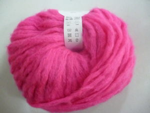 GIGANTIC Mohair N°008 Coloris Rose