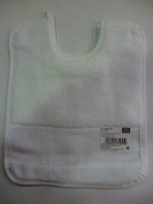 BAVOIR 23 x 28 à BRODER de Rico Design Coloris blanc