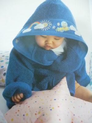 Broder pour Bébé N°154 «Petits Astronautes»