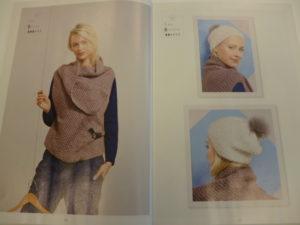 Mag. n°11 «Accessoires»