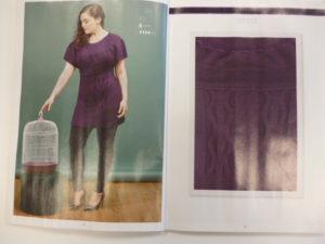 Mag. n°12 «Grandes Tailles»