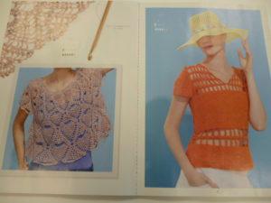Mag. n°16 «Spécial Crochet»