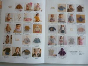 Phildar N°159 Enfants «Collection de 6 Mois à 4 Ans» Automne-Hiver 2018/19