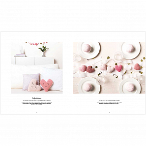 RICORUMI «It Must be Love» de Rico Design Nouveau Catalogue 2019