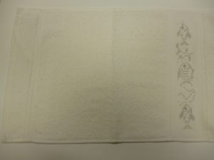 Serviette Invité 30 x 50 à BRODER de Rico Design Coloris blanc Poisson
