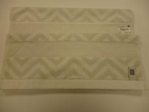 Serviette de Toilette 50 x 100 à BRODER de Rico Design Coloris grège Zigzag