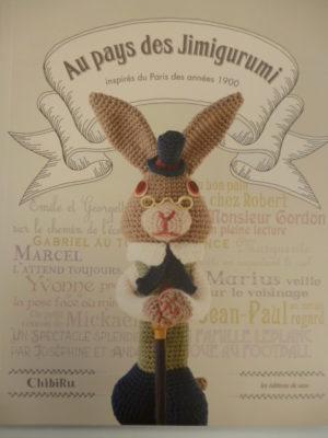 Aux Pays des Jimigurumi «Inspirés du Paris des Années 1900»