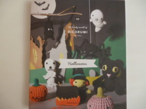 RICORUMI « Halloween » de Rico Design Nouveau Catalogue 2019
